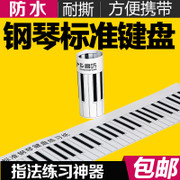 Waterproof portable 1:1 standard piano keyboard fingering practice the paper table table staff now