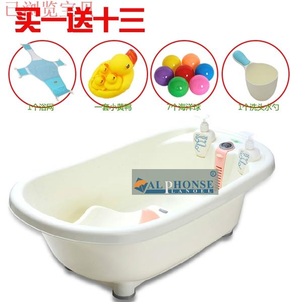 Baby inflatable bath tub, baby bath basin, newborn BB bath tub, thickening large swimming pool can sit and lie