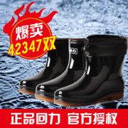 Waterproof shoes men boots boots back summer short tube in tube with low velvet shoes boots rubber overshoes kitchen