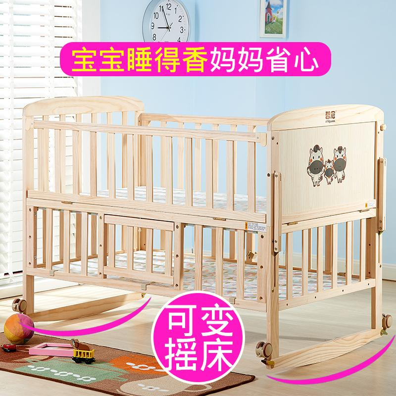 Baby bed White Baby Crib Bed Bed ZE11317-1 men and women aged 0-6