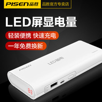 Product wins rechargeable Po 10,000 mA LED power supply Andrews Apple mobile phone universal mobile power portable compact