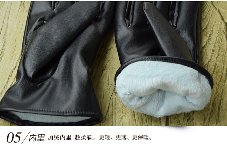 The new fashion in the fall and winter of the PU leather gloves all men and women with velvet thickening cycling wind warm warm gloves