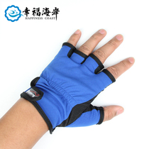 Coast fishing gloves happy Lulu fingers summer anti-UV protective breathable fishing gear fishing supplies