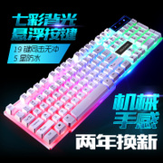 Arrow LOLCF backlight game desktop computer luminous mechanical touch notebook USB wired keyboard