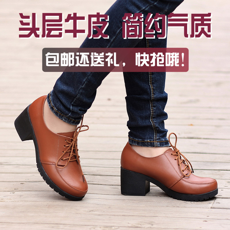 2015 new series in the autumn with deep leather shoes with chunky heels shoes wild women of England shoes wave