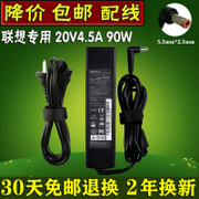 Lenovo charger G470 Y470 G480 laptop adapter 20V4.5A power cord for Y460
