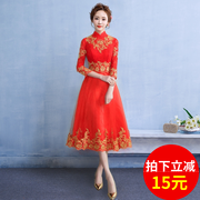 Toast the bride and the spring and summer of 2017 new red short paragraph of Chinese style slim long married woman