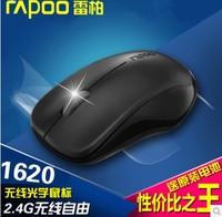 节能省电 雷柏1620无线鼠标 无线游戏鼠标 笔记本电脑鼠标 包邮