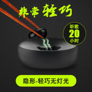 Youmai IS600 Bluetooth headset earbud Mini stealth ultra small running Apple Wireless ear