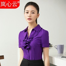 Spring and summer OL occupation shirt size slim Korean female Shirt New Dress Blouse short commute