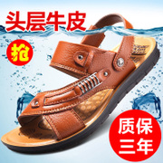 2017, the new summer men's sandals, leather casual shoes, beach shoes, young cowhide slippery, summer leather slippers