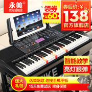 Eternal beauty more than 598 function, 61 keys piano keys, adult children, beginners introduction, kindergarten teachers, intelligent electronic piano