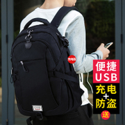 Double shoulder bag, Korean style trend bag, large capacity high school student, travel leisure business, computer travel, male Backpack
