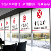 Customized advertising Logo office sunshade waterproof full shading shutter window curtain bead one bank printing