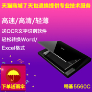 BenQ BenQ 5560C scanner A4 tablet CIS HD 11 seconds A3 high-speed photosensitive color stitching software