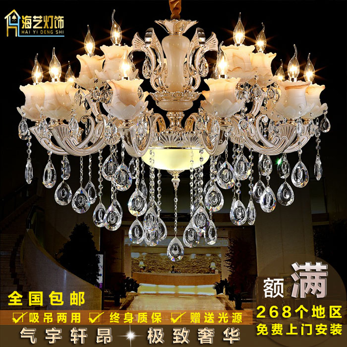European style suction top of modern luxury duplex building large living room jade crystal zinc alloy Restaurant Hotel candle lighting