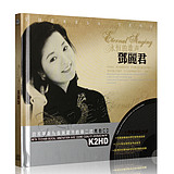 Teresa Teng CD album genuine selection classic song vinyl lossless car music car cd CD-ROM disc