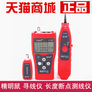 Shipping smart mouse NF-308 line instrument cable length breakpoint cable tester linefinder video cable tester