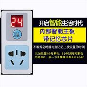 Strengthen the version of electric vehicles, mobile phone charging timer, timing socket, time off, a key setting