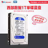 WD / Western Digital WD10EZEX 1T desktop computer mechanical hard drive single disc blue disk 64M 1TB