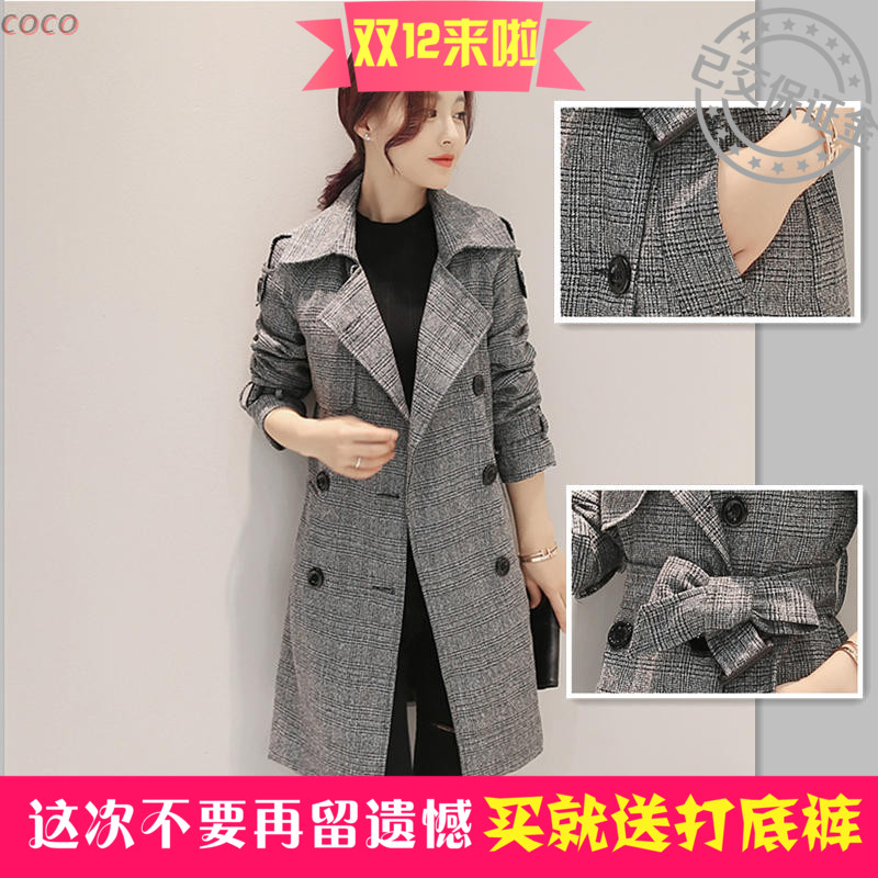 2016 autumn and winter in the Korean version of the new maxmara fashion coat Long Tie Waist thin coat female