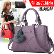 2017 new winter fashion lady bag bag middle-aged mom Bag Shoulder Bag Messenger Bag Handbag.