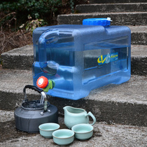 Outdoor PC bucket Quartet drive the pump clean drinking water and food grade camping cooking coffee table barrel home