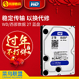 WD / WD WD10EZEX 1T Western Digital 1TB 1000G Blu-ray desktop assembly computer mechanical hard drive