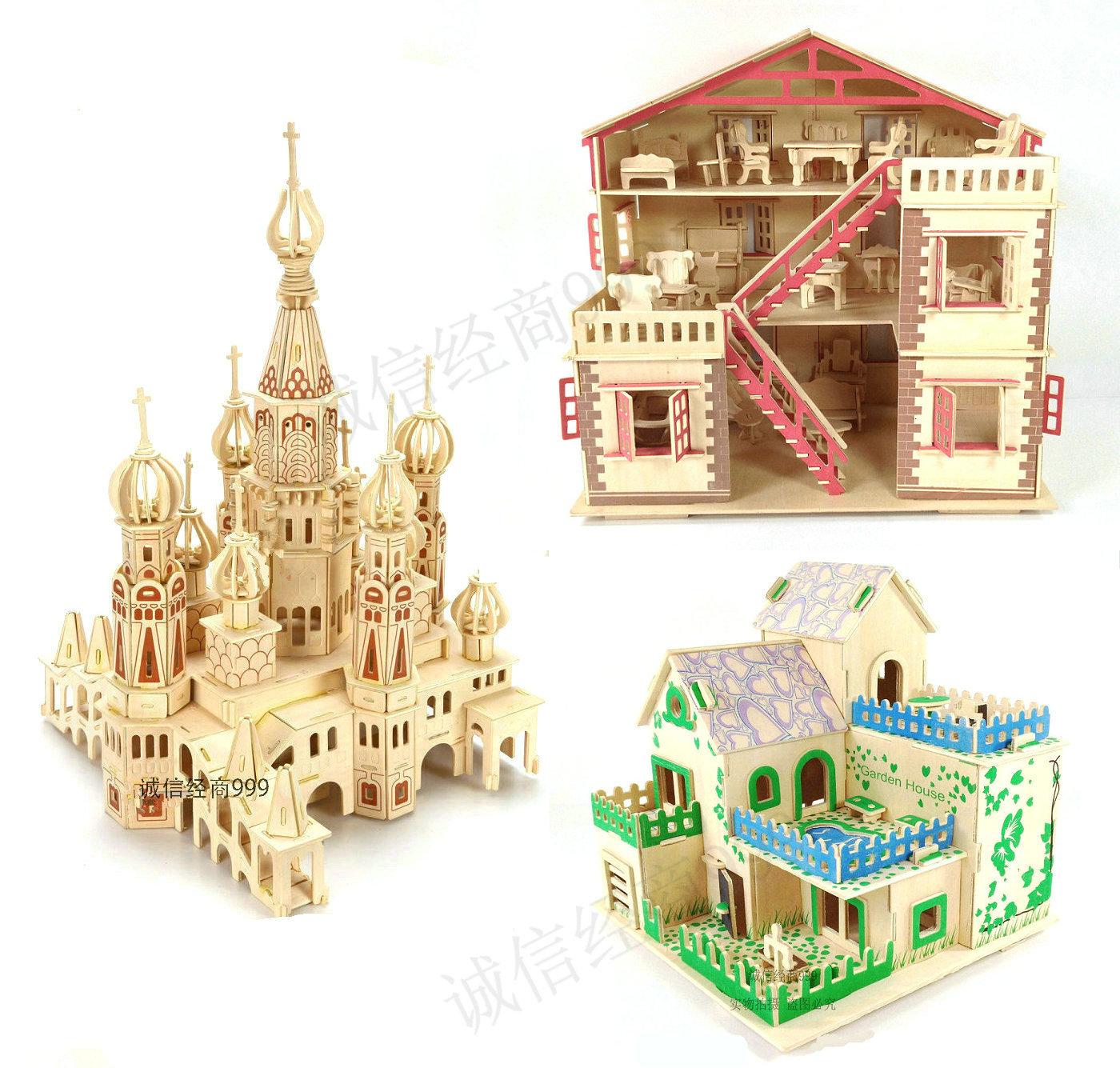 木质3d立体拼装拼图木头拼板益智木制拼组玩具 别墅房子建筑模型