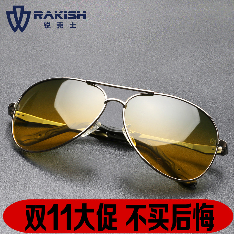 Rakish sharp Max brand male Polarized Sunglasses men driving mirror night vision glasses a day and night