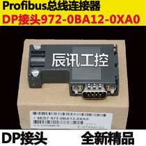 Compatible with Siemens Profibus DP bus connector connector 6ES7972-0BA12-0XA0 0BB12
