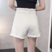 In the summer of 2017 Little Daisy old female slim waisted Jean Shorts flash wide leg pants shorts tide
