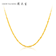 Zhou Dasheng Gold Necklace Gold Pendant Necklace female stars clavicle gold chain of the Qixi Festival gift