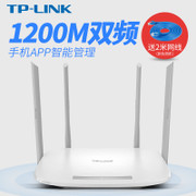 TP-LINK dual band wireless router TPLINK home WiFi high-speed fiber optic king TL-WDR5620