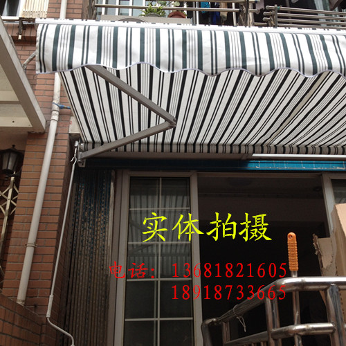 Shanghai outdoor awning awning awning awning fixed watermelon hand Peng high-grade French telescopic awning canopy