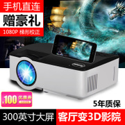 Fumanmen projector projector home office Hd 1080p wireless WiFi mobile phone 3D micro intelligent