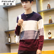 Autumn and winter men's sweater stitching T-shirt sweater with Korean cashmere thermal color slim sleeve head male shirt