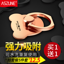 Mobile scaffolds bayonet rings cell phone rings cell phone ring bracket handset ring buckle