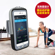 Outdoor touch screen, arm bag, wrist bag, men and women running, mobile phone arm bag, sports arm, arm bag, arm sleeve, wrist bag