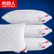 A pair of cotton velvet feather pillows pillow pack nanjiren adult cervical vertebra protective pillow pillow single student Hotel