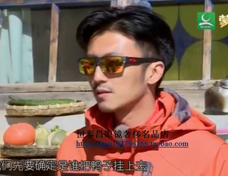Twelve Feng taste family Nicholas Tse Lin Dan with Oakley OO9256-09 Oakley sunglasses