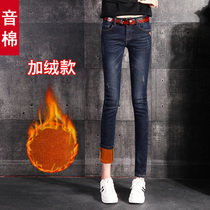 2016 new slim in autumn and winter plus velvet padded jeans womens trousers Ms winter woman in tight pants feet pants