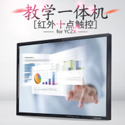 50/55/60/65 Inch Touch Screen TV computer teaching machine large screen wall hanging multimedia whiteboard