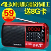 Shinco elderly man machine to machine the radio show storytelling digital player opera baby Walkman