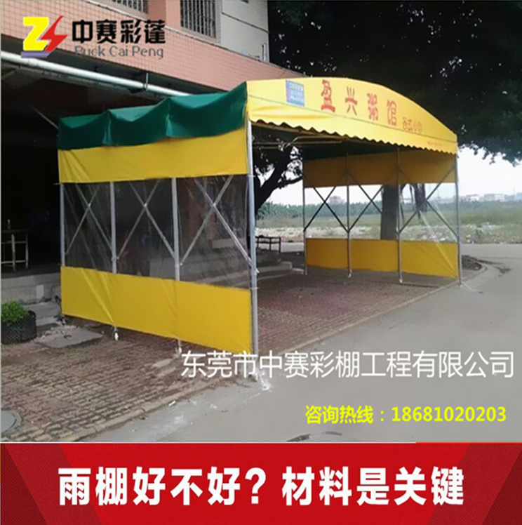 Customized outdoor mobile push-pull tent awning awning awning canopy retractable reinforced folding shed