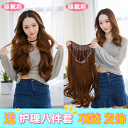 Female wig long hair big wavy hair U type half head long straight hair extensions without hair replacement contact mark