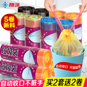 Volume 5 Liang polyester automatic closing garbage bag thickened portable household pumping rope rope wear large plastic bags in the kitchen