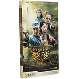 TV series of high - definition DVD disc fission full version of the car DVD discs 6V series audio and video wholesale