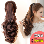 Ms. long hair wig ponytail in a big wave length realistic pear ponytail bandage type wig piece