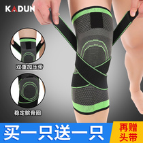 Breathable sports knee pads basketball running badminton football riding warm protective equipment men and women outdoor spring and summer mountaineering